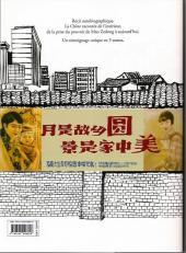 Verso de Une vie chinoise -3- Le temps de l'Argent