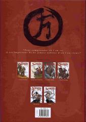 Verso de Samurai -6- Shobei