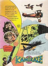 Verso de Typhon -34- La périlleuse mission de Morgyn