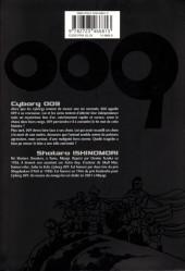 Verso de Cyborg 009 -5- Tome 5