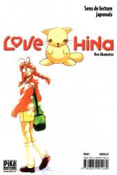Verso de Love Hina -1- Tome 1