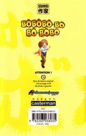 Verso de Bobobo-bo Bo-bobo -17- Tome 17