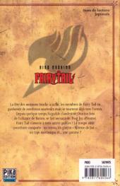 Verso de Fairy Tail -16- Tome 16