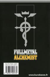 Verso de FullMetal Alchemist -25- Tome 25