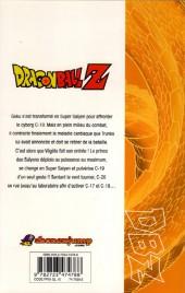Verso de Dragon Ball Z -17- 4e partie : Les cyborgs 2