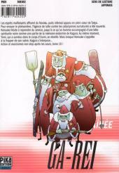 Verso de Ga-Rei - La bête enchaînée -10- Vol. 10