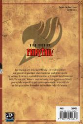 Verso de Fairy Tail -17- Tome 17