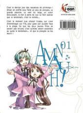Verso de Amanchu ! -1- Tome 1