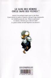 Verso de Nura, le seigneur des Yokaï -3- Tome 3
