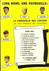 Verso de La patrouille des Castors -12- Menace en Camargue