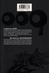 Verso de Cyborg 009 -7- Tome 7
