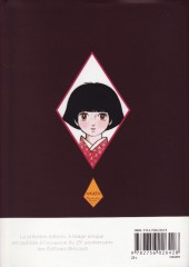 Verso de Ayako - Tome INT