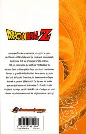 Verso de Dragon Ball Z -19- 4e partie : Les cyborgs 4