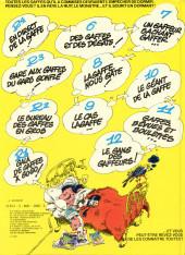Verso de Gaston -11c1982- Gaffes, bévues et boulettes