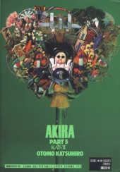 Verso de Akira (en japonais) -5- Tome 5