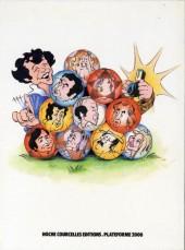 Verso de Michel Platini (Une aventure de) - Le ballon d'or