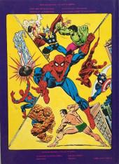 Verso de Best of Marvel (The) (Collection) -7- Daredevil enquête