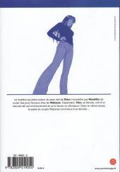 Verso de Family Compo - Édition de luxe -5- Tome 5