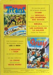 Verso de Strange -87- Strange 87