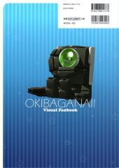 Verso de Okibaganai! - Visual Fanbook