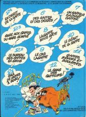 Verso de Gaston -R3 82- Gare aux gaffes du gars gonflé