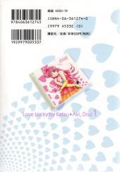 Verso de Love Lucky -1- Disc 1