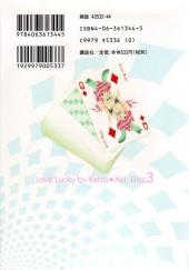 Verso de Love Lucky -3- Disc 3