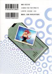 Verso de Love Lucky -4- Disc 4