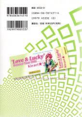 Verso de Love Lucky -5- Disc 5