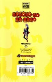 Verso de Bobobo-bo Bo-bobo -20- Tome 20