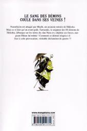 Verso de Nura, le seigneur des Yokaï -4- Tome 4