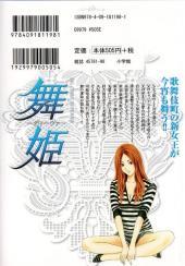 Verso de Maihime - Diva -2- Volume 2