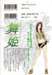 Verso de Maihime - Diva -4- Volume 4