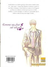 Verso de Limited lovers -3- Tome 3