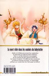 Verso de Magi (The labyrinth of magic) -2- Tome 2