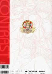 Verso de Angelium - Tokimeki Love God - Contrast