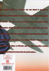 Verso de Freesia -7- Tome 7