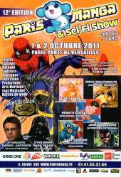 Verso de Marvel Classic (1re série) -3- N'oublions jamais
