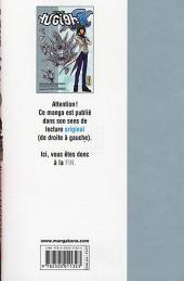 Verso de Yu-Gi-Oh! GX -7- Tome 7