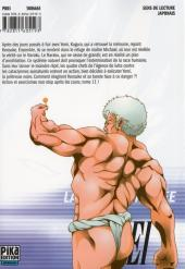 Verso de Ga-Rei - La bête enchaînée -11- Vol. 11