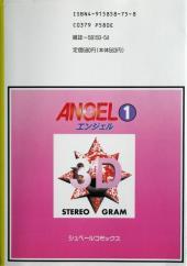 Verso de Angel (U-Jin, en japonais) -1- Volume 1