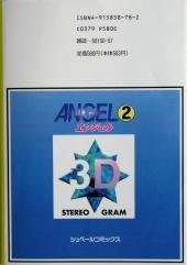 Verso de Angel (U-Jin, en japonais) -2- Volume 2