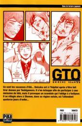 Verso de GTO - Shonan 14 days -1- Tome 1