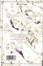 Verso de Magical j x r -5- Tome 5