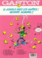 Verso de Gaston -11c1990- Gaffes, bévues et boulettes