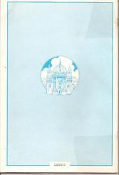 Verso de Belles histoires et belles vies -10a- Saint Jean Bosco