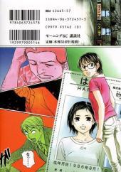 Verso de Haruka 17 -8- Volume 8
