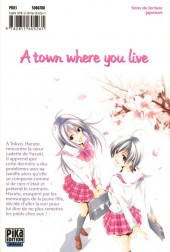Verso de A town where you live -4- Tome 4