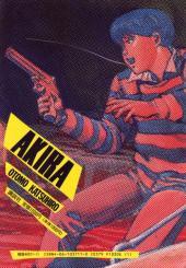 Verso de Akira (en japonais) -1- Tome 1