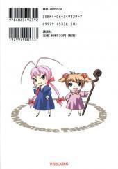 Verso de Magikano -6- Volume 6